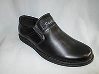 Туфли детские оптом Nasite без шнурков с надписью на язычке, фото 1
