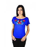Вишиті плаття Деньчик в Украине. Сравнить цены 68f67be22fb69