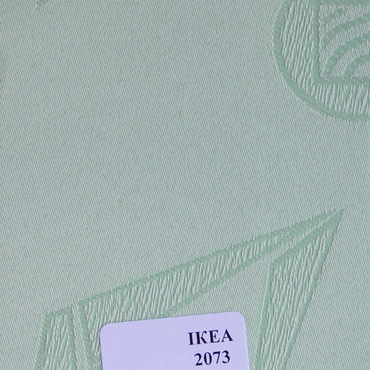 Рулонні штори Тканина Ікеа 2073 Салатовий