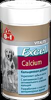 8in1 Excel Calcium - кальциевая добавка для собак 155таб (109402)