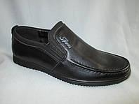 Детские туфли оптом Nasite без шнурков с надписью и прострочкой, фото 1