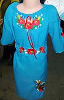 Вышитое детское платье Мак-колосок с поясом