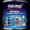Эмаль ПФ-115П Dekart (ярко-зеленая) 2,8 кг