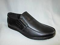 Детские школьные туфли оптом Nasite со строчкой, фото 1