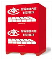 Газобетон, газоблок каховка D500
