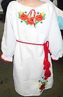 Вышитое детское платье Маки с пояском
