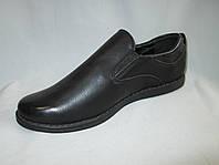 Детские  туфли оптом Nasite для школы, фото 1