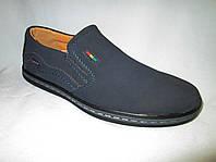 Детские  туфли оптом Nasite для школы из искусственной замши синего цвета, фото 1