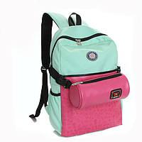 Яркий молодежный рюкзак (+ сумка-пенал в комплекте)