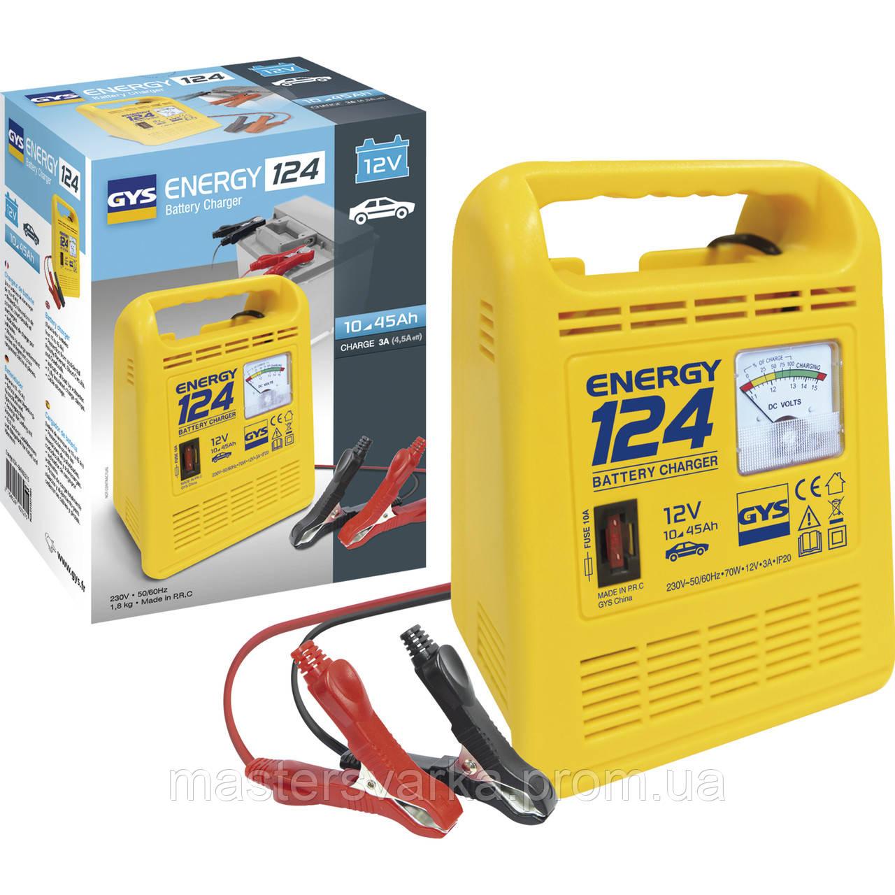 Зарядное устройство GYS ENERGY 124 для свинцовых аккумуляторов