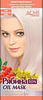 Тонуюча маска для волосся Рябіна 310 Ванільне небо (4820000307444)