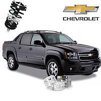 Автобаферы ТТС для Chevrolet Avalanche (2 штуки)