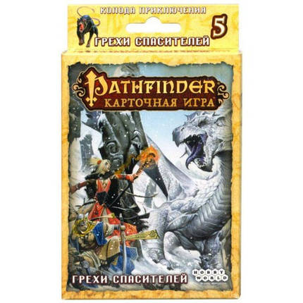 Настольная игра Pathfinder. Грехи Спасителей, фото 2