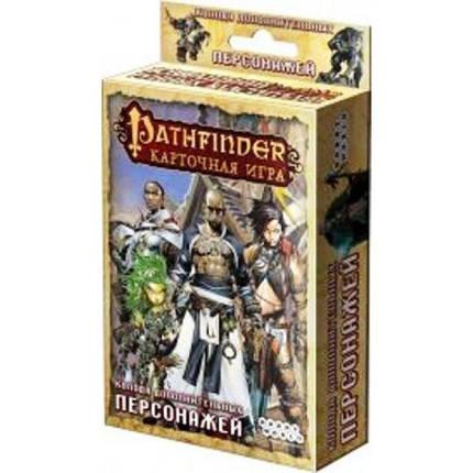 Настольная игра Pathfinder. Колода дополнительных персонажей , фото 2