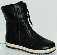 Ботинки зимние чёрные кожаные ортопедические для девочки на термополиэстеровой подошве на шерсти