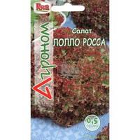 Семена Салат листовой Лолло Росса 0,5 грамма Агроном