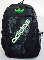 Выбор! Мужской практичный рюкзак. Спортивный рюкзак Адидас. СРС3, фото 1