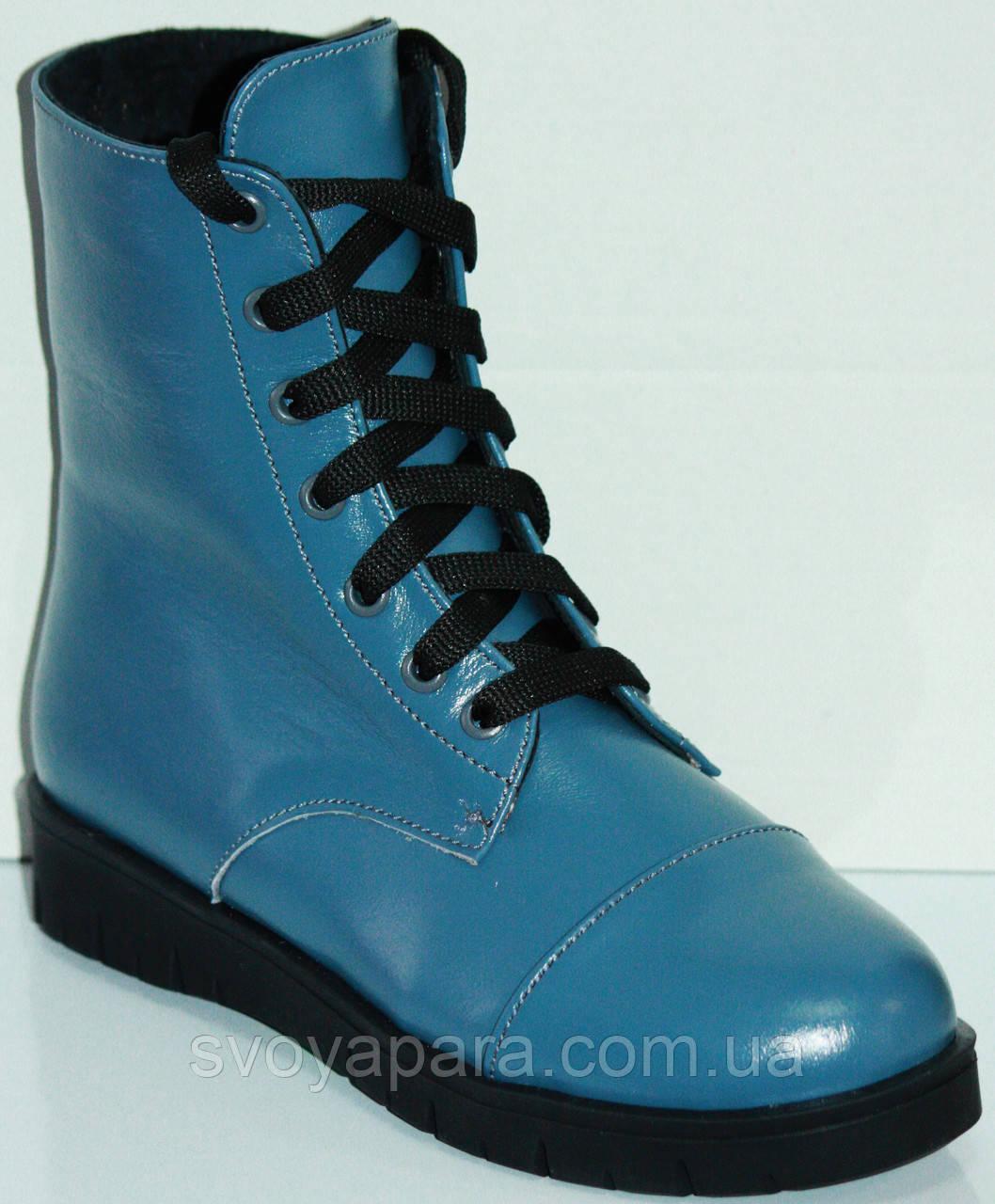 Ботинки зимние для девочек голубые кожаные (0057)