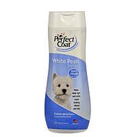 8in1 White Pearl Shampoo Шампунь-кондиционер  для светлых собак 473мл+Доставка бесплатно!