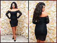 Женское гипюровое платье с открытыми плечами