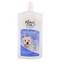 8in1 White Pearl Shampoo Шампунь-кондиционер Белый жемчуг, для светлых собак 947мл