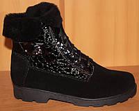 Ботинки женские зима кожаные, женская обувь больших размеров от производителя модель М35И28