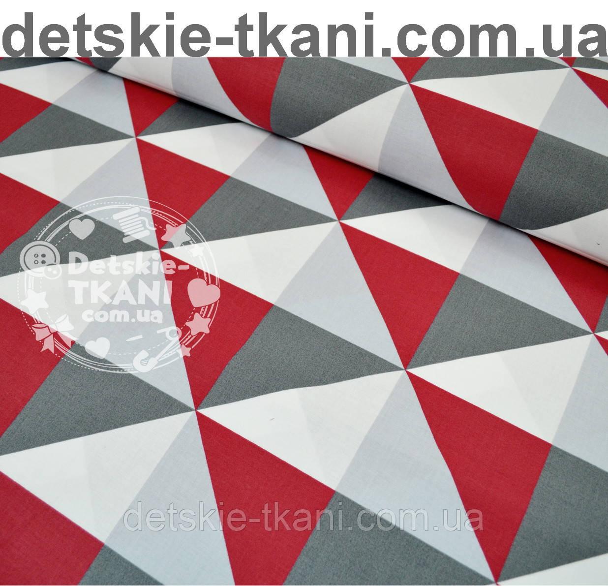 Ткань хлопковая с большими серо-красными треугольниками № 548