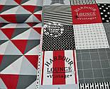Ткань хлопковая с большими серо-красными треугольниками № 548, фото 2