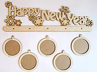 "Рамочка для фото ""Happy New Year"", слова из дерева"