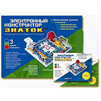 Детская игрушка Конструктор - ЗНАТОК - Школа (999+ схем)