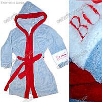 Махровый  халат для маленького мужчины BOSS голубой