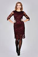 Кружевное женское платье цвета марсала