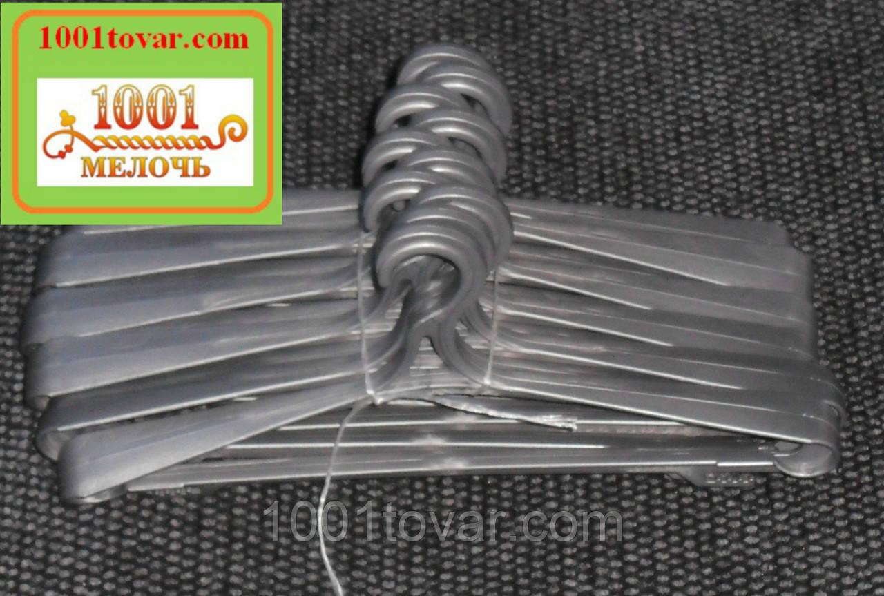 Тремпель - плечики для одежды, цвет серый