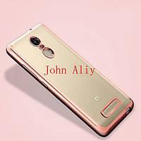 Супер чехол Rose Gold для Xiaomi Redmi Note 3