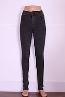 Джинсы женские американка утепленные Freeblue темно-серые (размеры 26-31.)