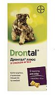 Дронтал (Drontal) Bayer антигельминтик для собак со вкусом мяса, 6 таб.