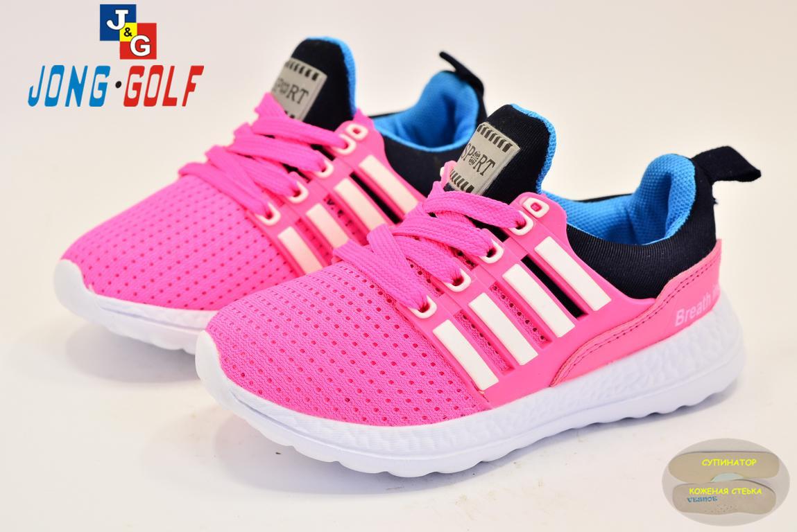 Дитяче взуття для дівчат  e4a72e101da3f