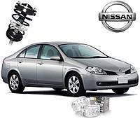 Автобаферы ТТС для Nissan Primera (2 штуки)