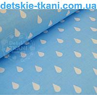Ткань бязь с белыми капельками на голубом фоне № 528