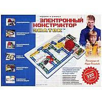 Детская игрушка Конструктор - ЗНАТОК (320 схем)