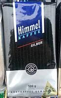 Himmel Kaffee Silber кофе молотый 500 гр Германия
