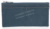 Стильный практичный тонкий яркий женский кошелек из очень мягкой качественной кожи SALFEITE art. 3231 синий