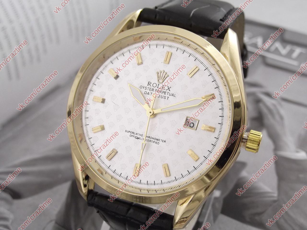 Кварцевые часы мужские б у цена
