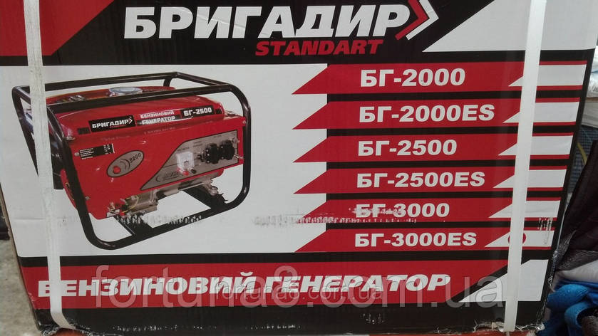 Бензиновый генератор Бригадир, фото 2