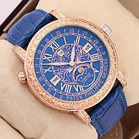 Мужские кварцевые наручные часы Patek Philippe Grand Complications Sky Moon Tourbillon gold blue