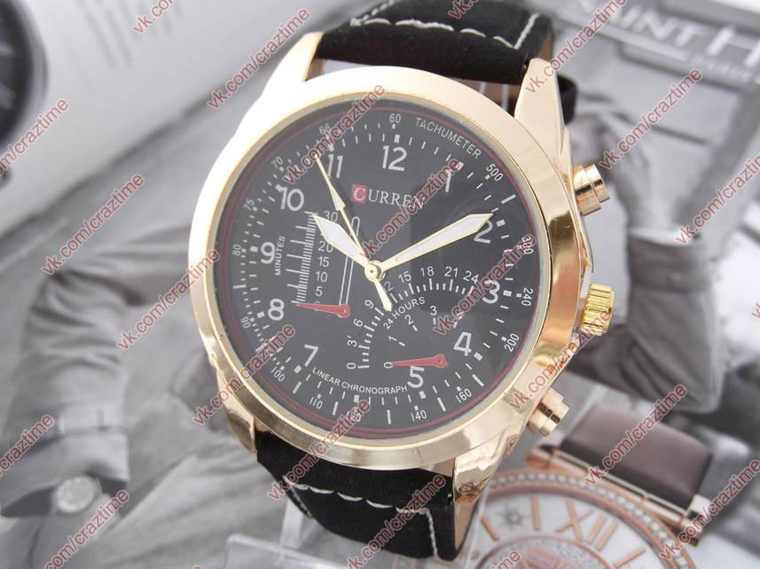 Купить часы кварцевые мужские curren цена