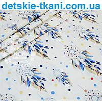 """Ткань бязь с амулетами """"Ловцы снов"""", цвет голубой на светлом фоне № 551а"""
