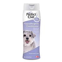 8in1 Hypoallergenic Conditioner Кондиционер гипоаллергенный, для собак 473мл