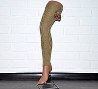 Высокие женские гетры бежевые, выше колена
