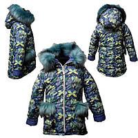 """Куртка зимняя с меховой опушкой """"Аляска Дори"""" для девочки"""